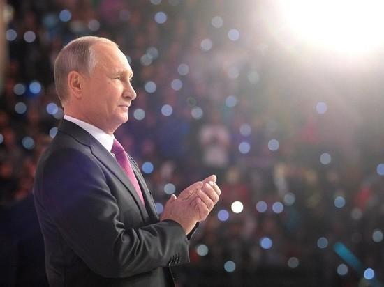 Большая предвыборная пресс-конференция Владимира Путина: онлайн-трансляция