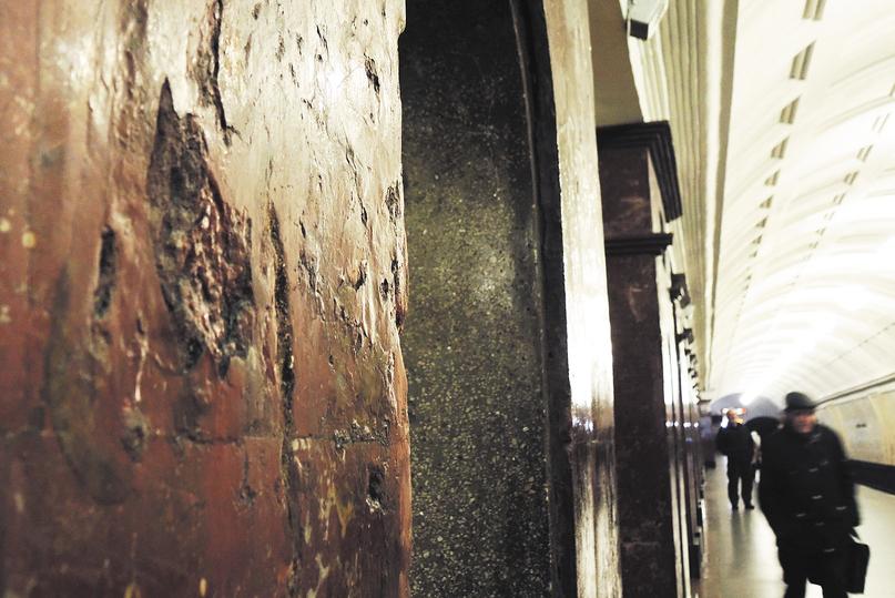 массаж империя метро красные ворота термобелье