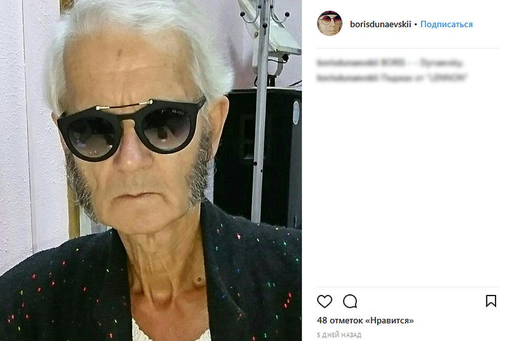 Борис Дунаевский, 72-летний пенсионер из Хабаровска, прославился в интернете благодаря своей любви к стильной одежде и аксессуарам. Хабаровчане уже прозвали его местным Джанлукой Вакки, который стал популярен на весь мир благодаря танцам на своей яхте. Борис признается, что таким он был не всегда: пережив онкологическое заболевание пенсионер решил многое изменить в своей жизни.