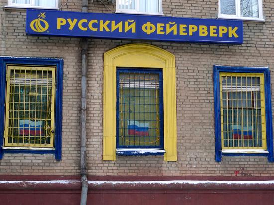 Дворник пострадал на юго-западе Москвы при взрыве петарды