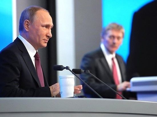 Пресс-конференцию Владимира Путина решили не превращать в «прямую линию»