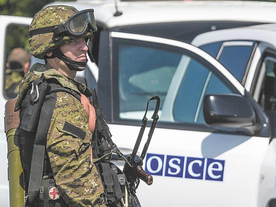 Украина выведет собственных офицеров изСЦКК вответ на похожий шаг Российской Федерации