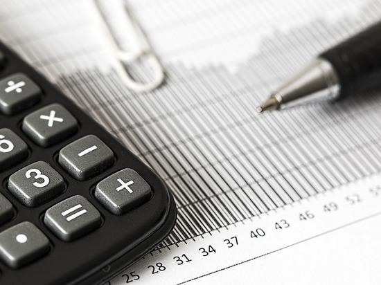 Экономический прогноз 2018 от лучших экспертов: как спасти свои доходы