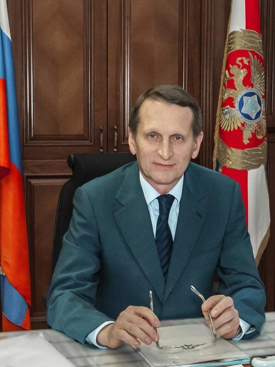 Глава СВР Сергей Нарышкин: «Мне всегда нравился памятник Дзержинскому»