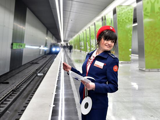 Секс в европейском метро