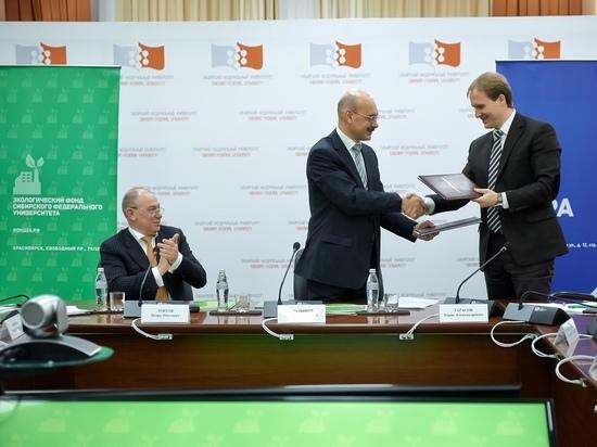 Экологический фонд СФУ определился с планом экологических проектов