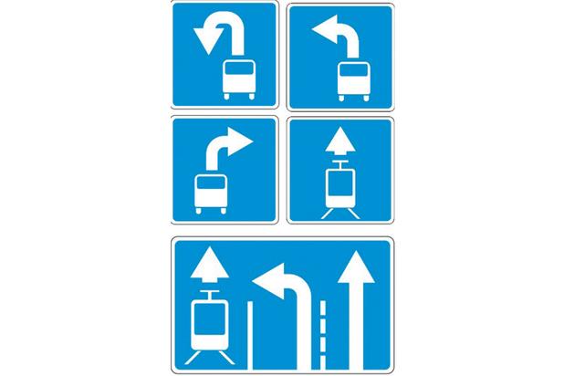 Новые дорожные знаки в 2018 году