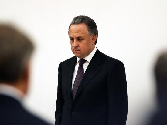 Виталий Мутко покинет пост руководителя РФС