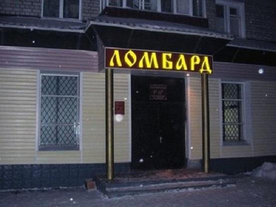 «Доходную деятельность» остановил томский ФАС