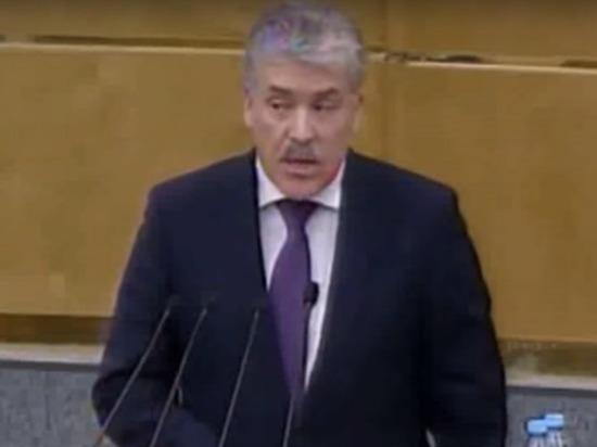 «Обсуждается кандидатура Грудинина»: КПРФ на выборы может выдвинуть не Зюганова