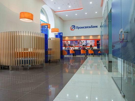 Совладелец «Промсвязьбанка» поведал опричинах отъезда из Российской Федерации