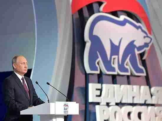 Выдвижение Путина в президенты заставило вспомнить о Никарагуа