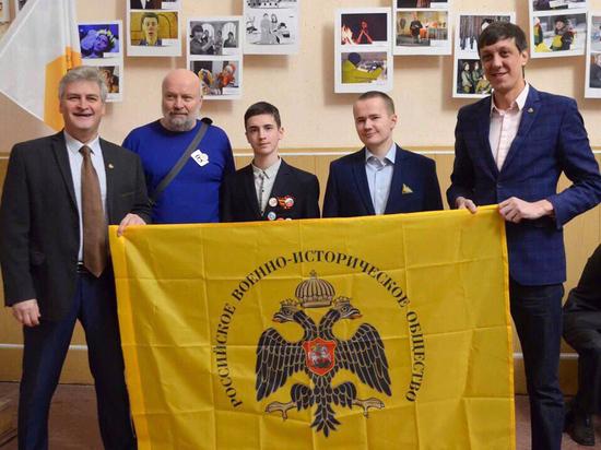 Большинство проектов «Российского военно-исторического общества» в Перми адресовано молодежи