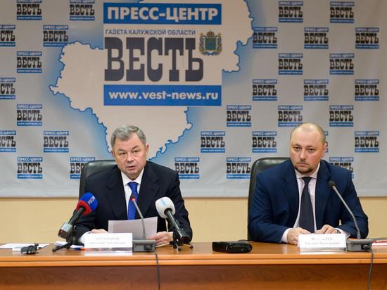 В экономику Калужского региона в 2017 году инвестировано 80 млрд рублей