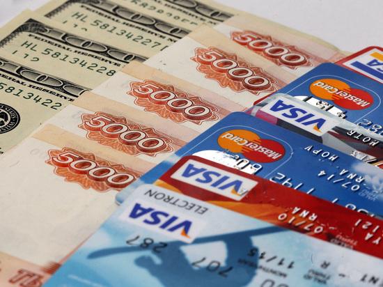 СМИ узнали об отстранении Visa и Mastercard от российских технологий