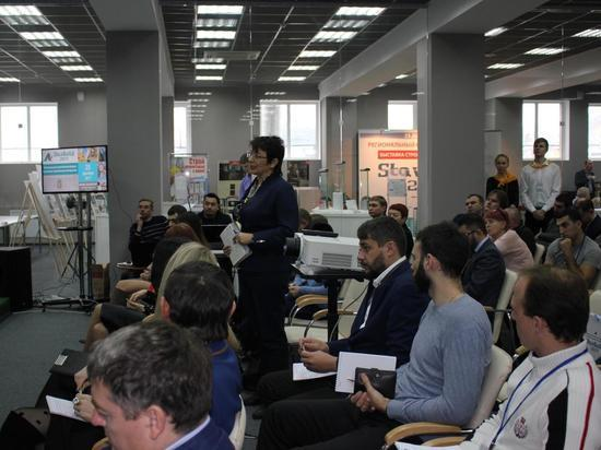 Ведущие строительные компании ЮФО и СКФО представили свои разработки в Ставрополе