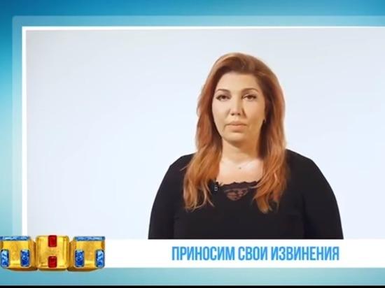 Власти Калмыкии потребовали отТНТ извинений за отрывок изсериала