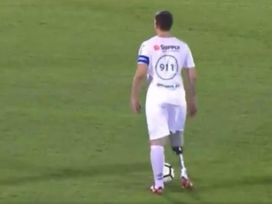 Футболист забил гол протезом