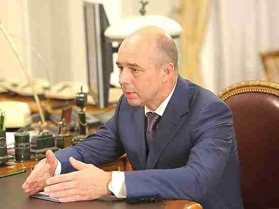 Силуанов раскрыл механизм защиты денег олигархов от санкций