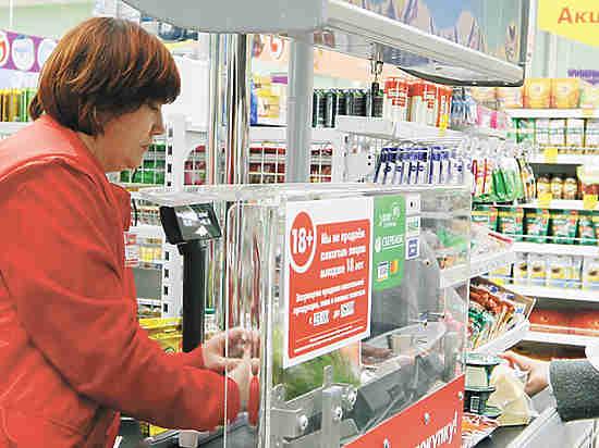 Россиян обманули низкой инфляцией: реальный рост цен шокирует