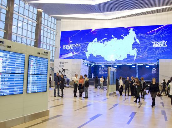 В Красноярске торжественно открыли новый терминал аэропорта