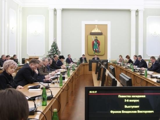 Рязанская городская Дума завершила осеннюю сессию