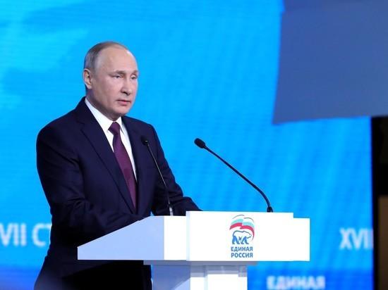 Последний рывок Путина: что 2017 год изменил в истории России