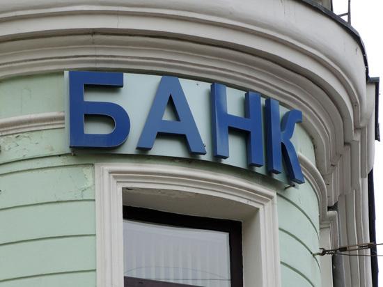 Бинбанк становится удачным примером для всех неудачников