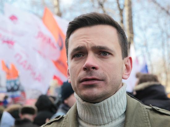 Яшин сообщил озадержании полицией