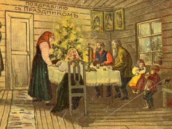 Новый год и Рождество до революции: поразительные свидетельства современников