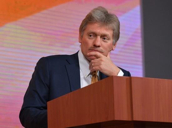 Песков объявил, что плотного сотрудничества РФ иСША поСирии пока нет