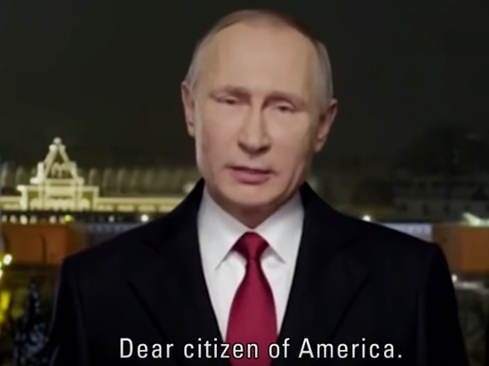 Владимир Путин появился в«Чёрном зеркале»