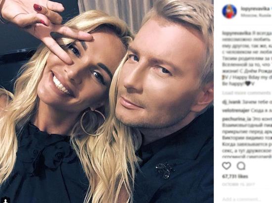 Басков написал для Лопыревой суровый брачный контракт
