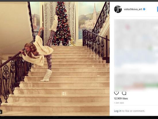 Волочкова в шпагате поздравила с Новым годом, расколов «Инстаграм»