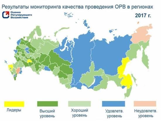 Вологодская область попала в «высший уровень» рейтинга Минэкономразвития России