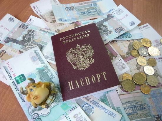 Малообеспеченные вологжане будут получать выплаты из маткапитала