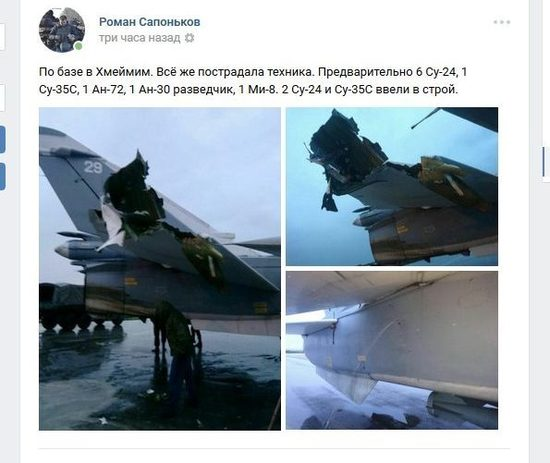 Репортер обнародовал фото последствий атаки нароссийскую авиабазу вСирии