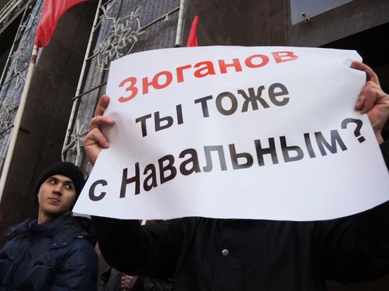 Зюганов в поздравлении с Рождеством выступил против «кучки олигархов»