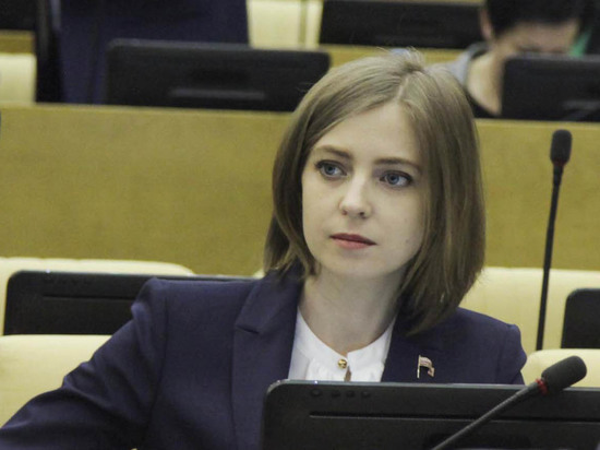 Украинский паспорт Поклонской: Заступница Николая II может вернуться на родину