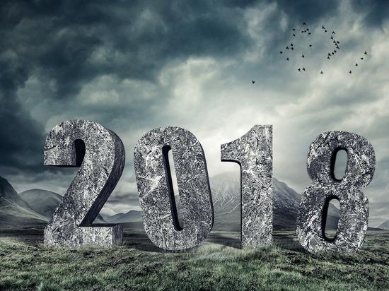 Какие события ждут жителей и гостей края в первом полугодии