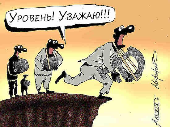 Новые санкции США против России: когда ждать падения рубля