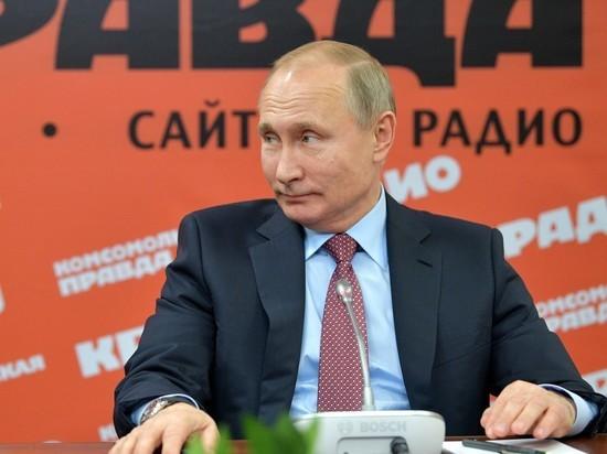 Путин спел осанну Ким Чен Ыну перед главредами СМИ