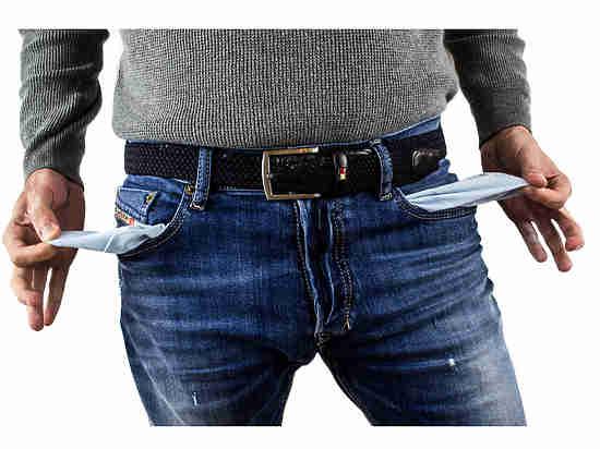 После «кончины» Резервного фонда правительству осталось раздербанивать национальное благосостояние