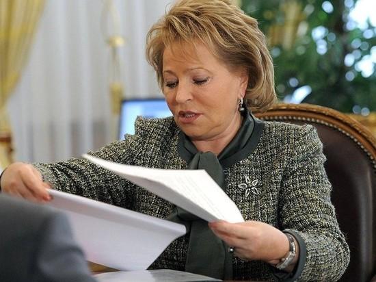 Учебник истории отправили наэкспертизу из-за «провокационной» руководителя оКрыме иМайдане
