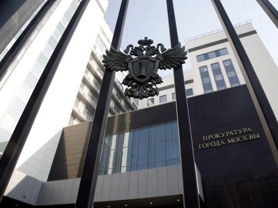 В России отмечается День работника прокуратуры