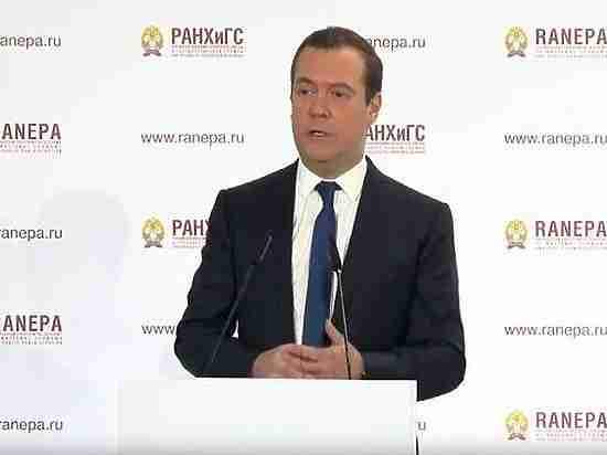 Медведев предрек исчезновение криптовалют, но похвалил блокчейн