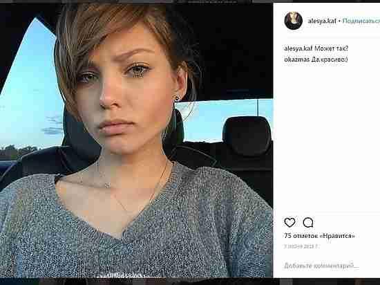 Дочь записала на камеру домогательства отца