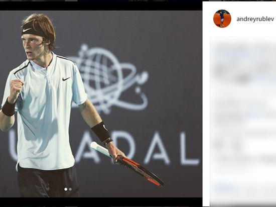 Андрей Рублёв вышел втретий круг Australian Open