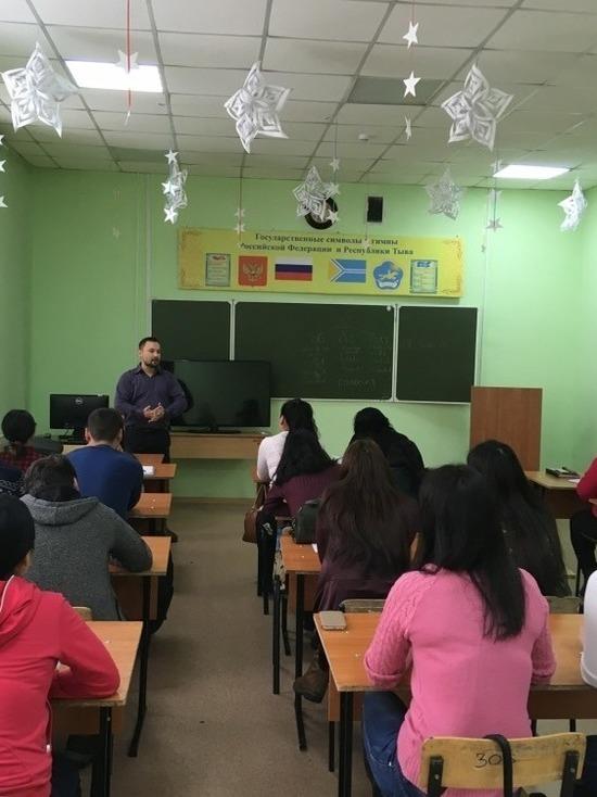 Ученый из Иркутска проводит курсы повышения квалификации для преподавателей и госслужащих Тувы