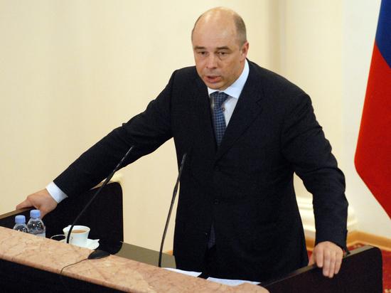 Силуанов опроверг увеличение налоговой нагрузки вближайшие годы